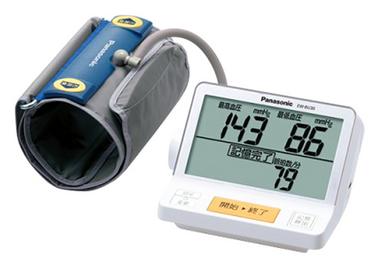 上腕血圧計