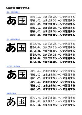 の 岐阜県、技術職(SE・インフラエンジニア・Webエンジニア)